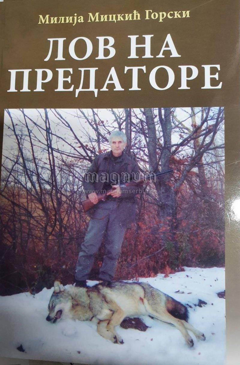 Knjiga Lov na predatore