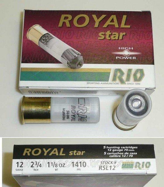 Pat.Rio Royal Balla k12/70
